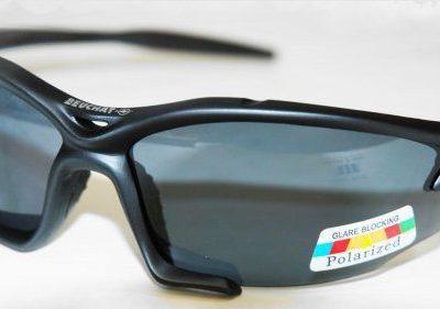 beuchat_polarized_sunglasses