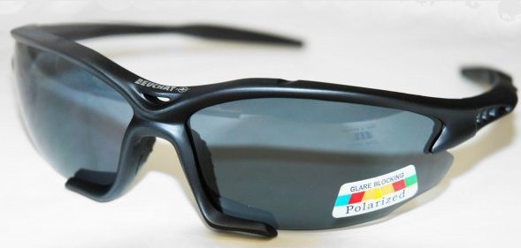 Beuchat Polarized Sunglasses AgAOZ6A1g